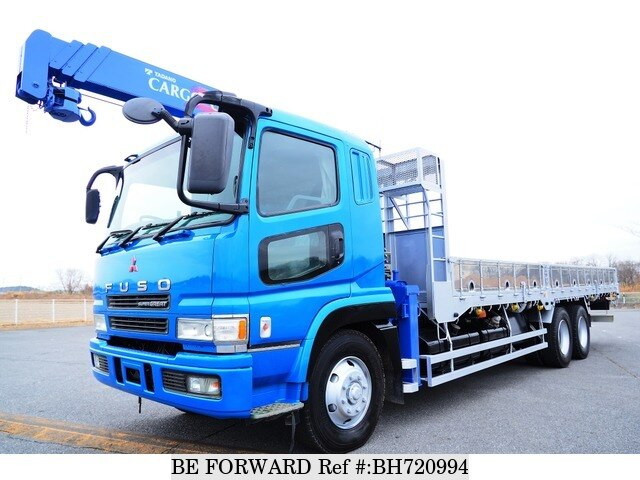 Used 2004 MITSUBISHI FUSO SUPER GREAT BH720994 for Sale