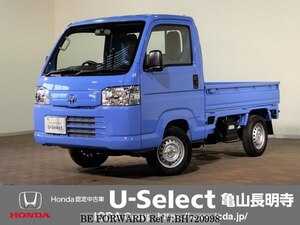 Used 2020 HONDA ACTY TRUCK BH720998 for Sale