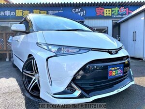 Used 2018 TOYOTA ESTIMA BH721002 for Sale