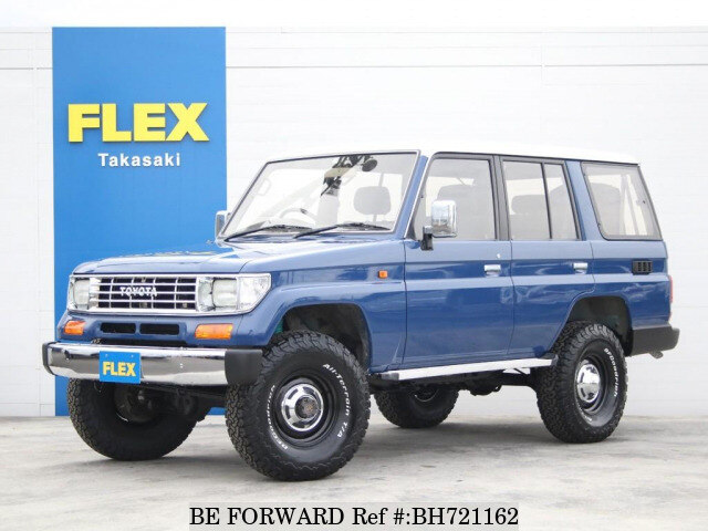 Used 1993 TOYOTA LAND CRUISER PRADO BH721162 for Sale
