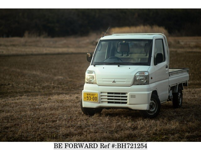 Used 2000 MITSUBISHI MINICAB TRUCK BH721254 for Sale