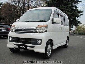 Used 2007 DAIHATSU ATRAI WAGON BH721298 for Sale