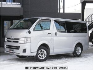 Used 2011 TOYOTA HIACE VAN BH721353 for Sale