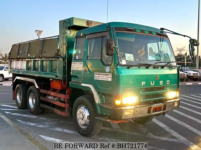 Used 1995 MITSUBISHI FUSO GREAT BH721774 for Sale
