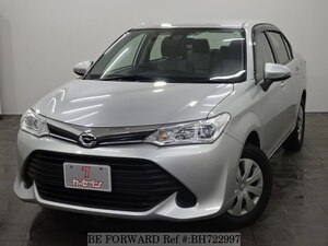 Used 2017 TOYOTA COROLLA AXIO BH722997 for Sale