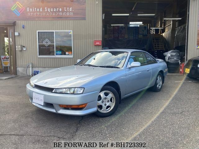 Used 1996 NISSAN SILVIA BH723392 for Sale