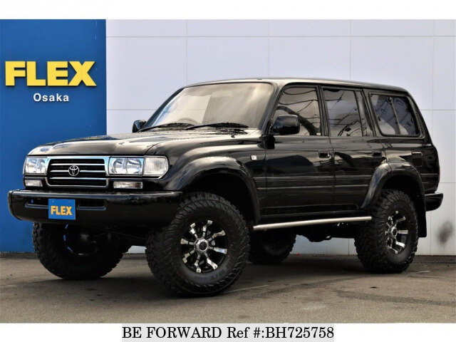Used 1993 TOYOTA LAND CRUISER BH725758 for Sale
