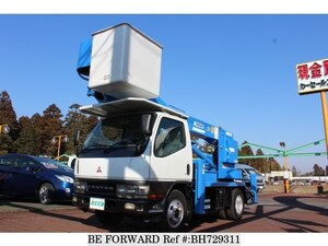 Used 2002 MITSUBISHI FUSO CANTER BH729311 for Sale