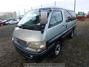 Used 1998 TOYOTA HIACE WAGON BH731154 for Sale
