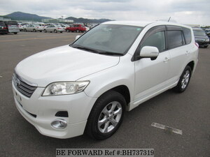 Used 2009 TOYOTA VANGUARD BH737319 for Sale