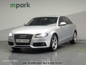 Used 2012 AUDI A4 BH737827 for Sale
