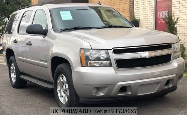 Used 2008 Chevrolet Tahoe Ls For Sale Bh738627 Be Forward