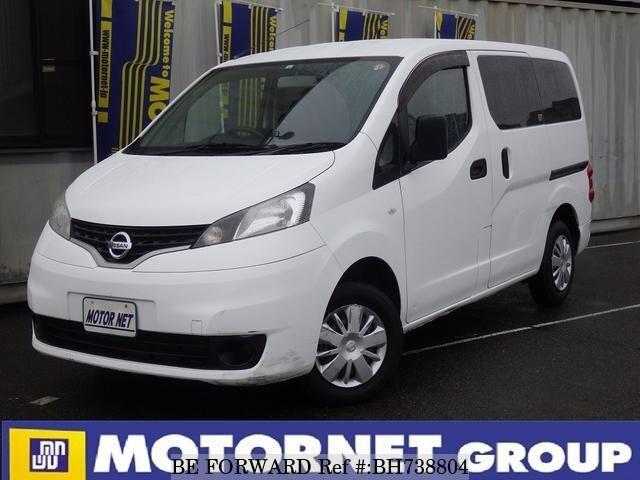 Used 2015 NISSAN NISSAN OTHERS BH738804 for Sale