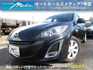 Used 2010 MAZDA AXELA SPORT BH738820 for Sale