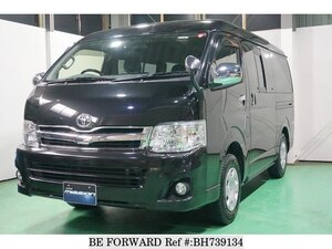 Used 2013 TOYOTA HIACE VAN BH739134 for Sale