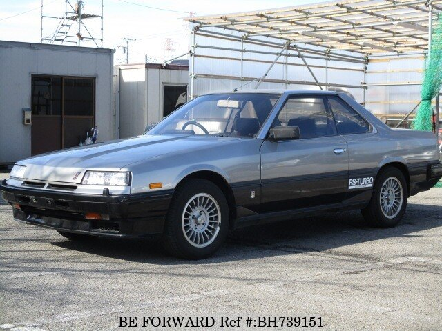 Used 1984 NISSAN SKYLINE BH739151 for Sale