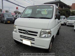 Used 2007 HONDA ACTY TRUCK BH739160 for Sale