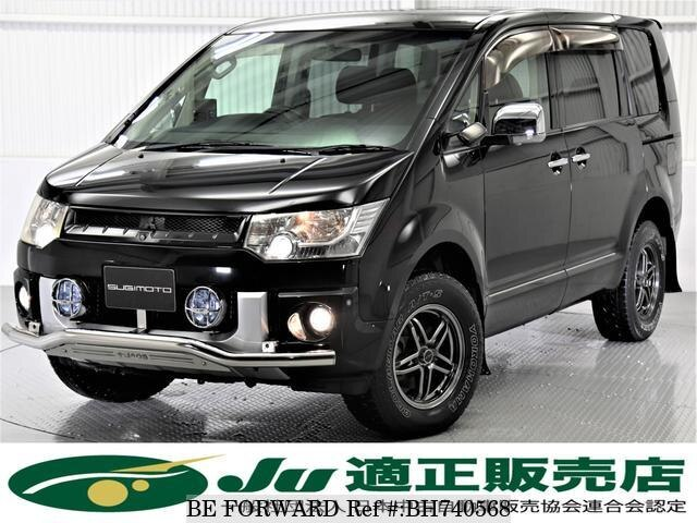 Used 2010 MITSUBISHI DELICA D5 BH740568 for Sale