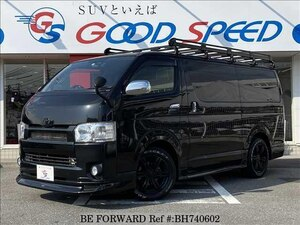 Used 2014 TOYOTA HIACE VAN BH740602 for Sale
