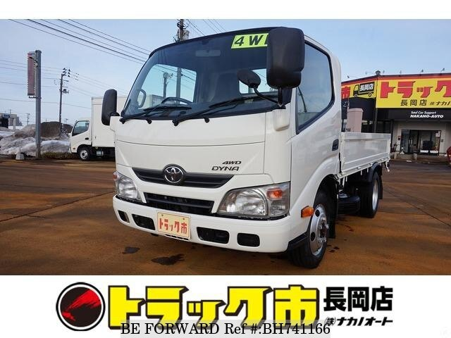 Used 2014 TOYOTA DYNA TRUCK BH741166 for Sale