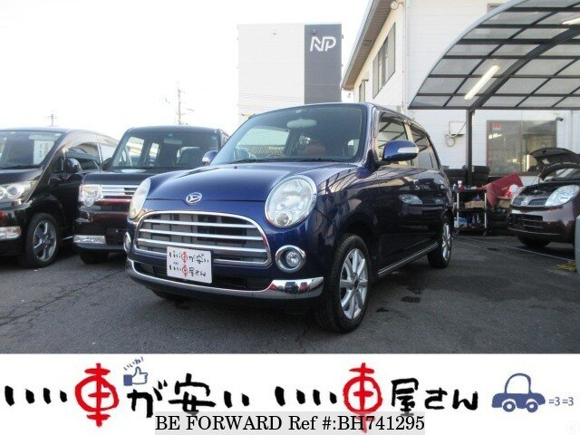 Used 2007 DAIHATSU MIRAGINO BH741295 for Sale