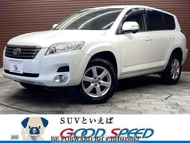 Used 2007 TOYOTA VANGUARD BH605042 for Sale