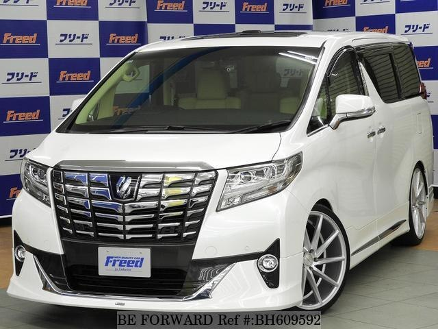 Used 2016 TOYOTA ALPHARD BH609592 for Sale
