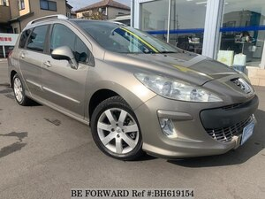 Used 2011 PEUGEOT 308 BH619154 for Sale