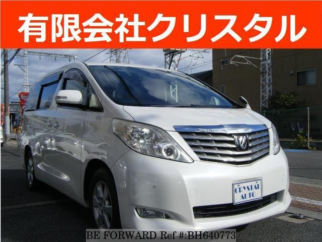 Used 2010 TOYOTA ALPHARD BH640773 for Sale