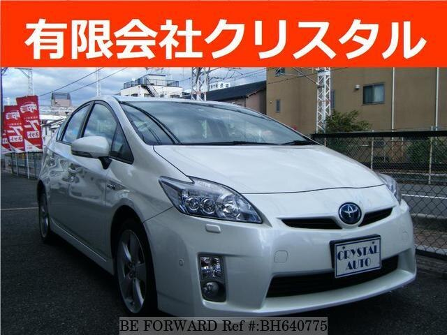 Used 2009 TOYOTA PRIUS BH640775 for Sale