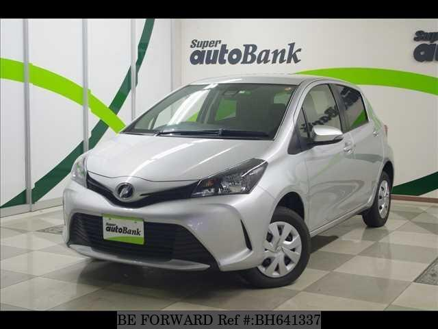 Used 2016 TOYOTA VITZ BH641337 for Sale
