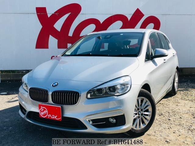 Used 2016 BMW 2 SERIES BH641488 for Sale