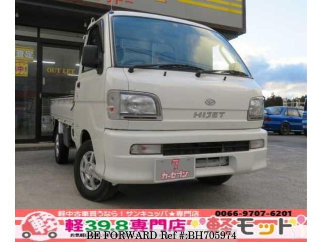 Used 2004 DAIHATSU HIJET TRUCK BH705974 for Sale