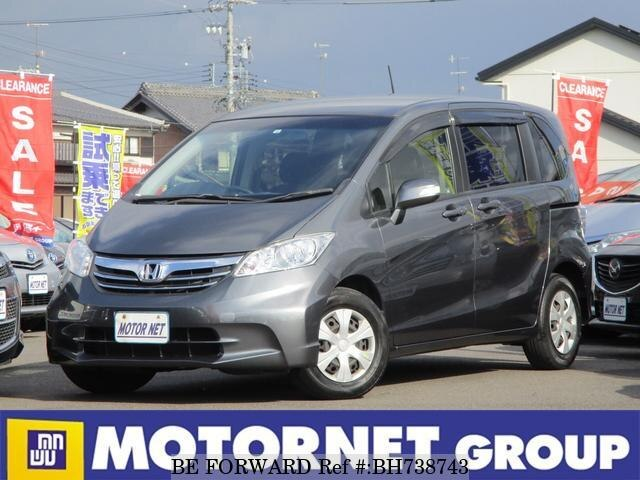 Used 2012 HONDA FREED BH738743 for Sale