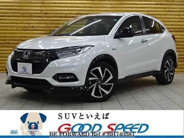Used 2018 HONDA VEZEL BH740581 for Sale