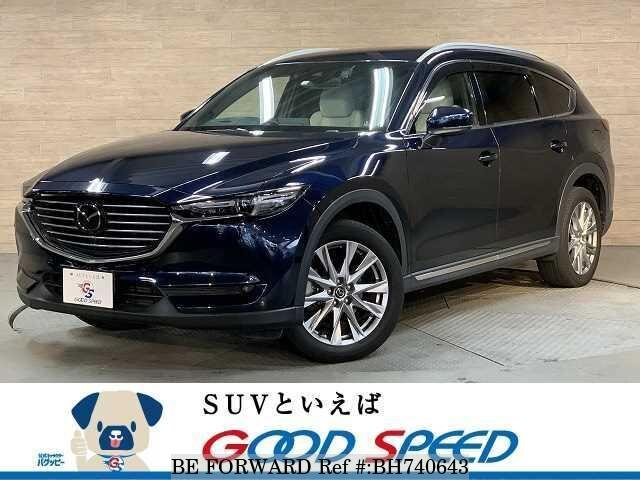 Used 2018 MAZDA CX-8 BH740643 for Sale