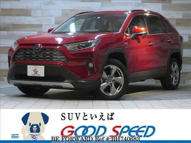 Used 2019 TOYOTA RAV4 BH740683 for Sale