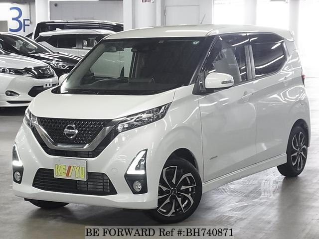 Used 2020 NISSAN DAYZ BH740871 for Sale