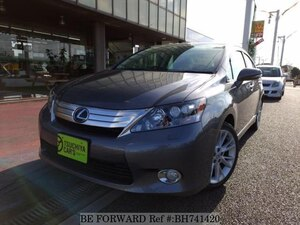 Used 2011 LEXUS HS BH741420 for Sale