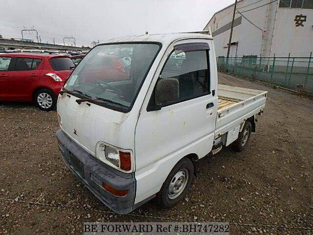 Used 1997 MITSUBISHI MINICAB TRUCK BH747282 for Sale