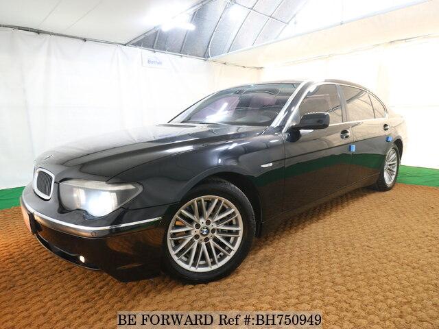 Used 2004 Bmw 7 Series 745li Full Option Good Car For Sale Bh750949 Be Forward