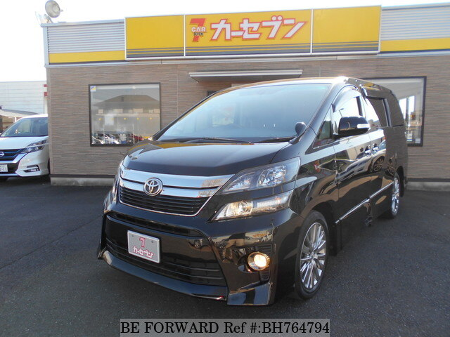 Used 2013 TOYOTA VELLFIRE BH764794 for Sale