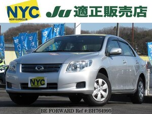 Used 2008 TOYOTA COROLLA AXIO BH764995 for Sale