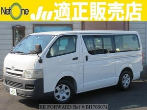 Used 2004 TOYOTA HIACE VAN BH765074 for Sale
