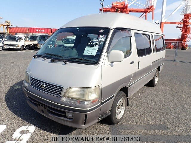 Used 1999 TOYOTA HIACE VAN BH761833 for Sale