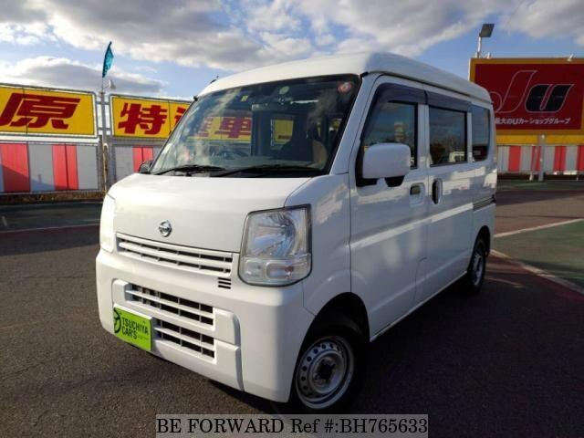 Used 2016 NISSAN CLIPPER VAN BH765633 for Sale