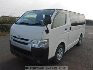 Used 2015 TOYOTA HIACE VAN BH770016 for Sale