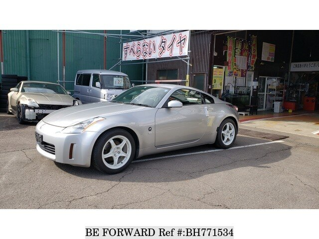 Used 2003 NISSAN FAIRLADY BH771534 for Sale