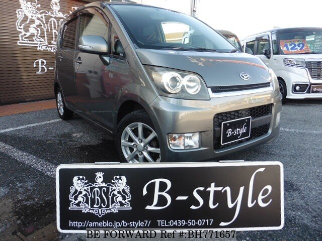 Used 2007 DAIHATSU MOVE CUSTOM BH771657 for Sale