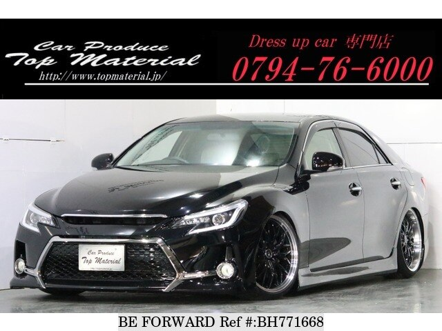 Used 2010 TOYOTA MARK X BH771668 for Sale